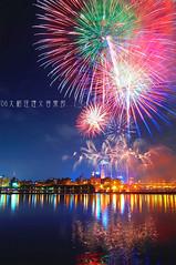 Fireworks in Taipei ... - by Fishtail@Taipei