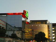 Plus City (austrianpsycho) Tags: pasching einkaufszentrum pluscity