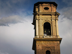 Bell Tower - by [A25]