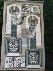 Welcome (gordontour) Tags: art heritage mural culture bulgaria etara gabrovo etur bulgarianseasons