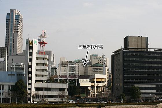 病院からの眺め・広島市民球場