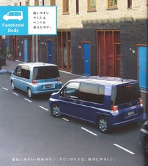 2005 Honda Mobilio (Hugo-90) Tags: ads advertising brochure honda car auto automobile vehicle 2005 mobilio jdm