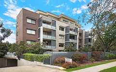 35/1-3 Eulbertie Avenue, Warrawee NSW