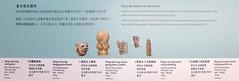 L1070699 (H Sinica) Tags: hongkonghistorymuseum britishmuseum assyrian nineveh iraq ivory