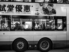 Hong Kong_2017_day1_16 (plynoi) Tags: hongkong travel yaumatei