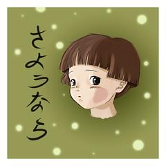 Takahata Tribute (kyès) Tags: le takahata tombeau isao des nagasaki animation lucioles little girl hiroshima bomb war japan film manga ghibli