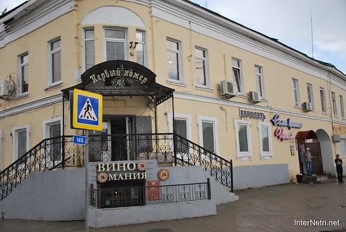 Переяслав-Заліський InterNetri 559
