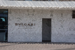 2018-06-FL-190989 (acme london) Tags: 2018 antoniocitterio bookmatchedmarble bookmatchedstone branding bulgari dubai hotel hotelresort marble meraas signage stonecladding uae