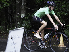 """Lake Eacham-Cycling-34 • <a style=""""font-size:0.8em;"""" href=""""http://www.flickr.com/photos/146187037@N03/42107781064/"""" target=""""_blank"""">View on Flickr</a>"""