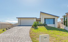3 Aileen Close, Raworth NSW