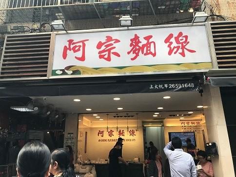 オープントップバス4時間スペシャルグルメラリー(台北発のオプショナルツアー)