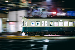 Type 700_707-708_1 (hans-johnson) Tags: keihan railway tram tramway streetcar otsu hamaotsu biwako biwakolake shiga omi kansai kinki japan jp nihon nippon night light yellow green dark train transit transport transportation traffic public road street trolley metropolis metro metropolitan railscape rail railroad asia asian japanese full frame canon eos 5d eos5d 70200mm 70mm lightroom photoshop 5d3 lr ps city urban hdr electric f28 京阪 京阪電車 京阪電気鉄道 鉄道 石山坂本線 路面電車 近江 滋賀 大津 浜大津 夜 2017 winter trip travel tour 流し撮り