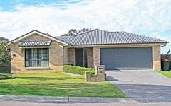14 Hibiscus Crescent, Aberglasslyn NSW