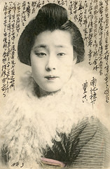 Koteko of Osaka 1905 (Blue Ruin 1) Tags: geiko geisha osaka japanese japan meijiperiod 1905 postcard koteko
