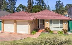 41 The Kraal Drive, Blair Athol NSW