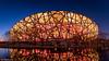 Beijing National Stadium (Bird's Nest) (bachmann_chr) Tags: nationalstadion peking beijing national stadium olympia stadion travel reisen nikon nikkor d750 birds nest vogelnest