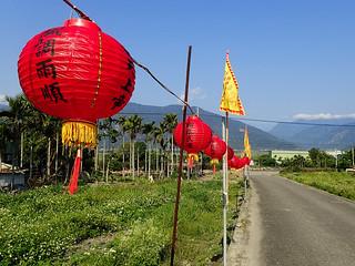 lampions à la sortie du temple