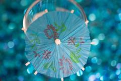 Cocktail umbrella (mak_9000) Tags: macromonday circles