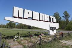 Pripyat Sign (Ray Cunningham) Tags: pripyat ukraine при́пять chernobyl disaster nuclear radiation