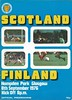 Scotland vs Finland - 1976 (The Sky Strikers) Tags: miscellaneous scotland programme covers scottish