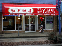 Peaceful Restaurant (knightbefore_99) Tags: peaceful restaurant kingsway eastvan vancouver chinese northern best red rouge awning asian awesome spicy hot lamb cumin soup britishcolumbia canada vancouverbc