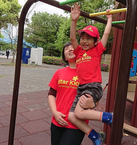 I'll be there to support you, through thick and thin. 何がっても、応援するよ💕 #幼稚園 #保育園 #インターナショナル #英語 #キッズ #minato #tokyo #港区 #芝公園 #shibakoen #preschool