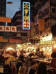 Temple Street Night Market, Yau Ma Tei, Hong Kong, China (susiefleckney) Tags: hongkong china templestreetnightmarket yaumatei