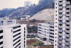 1970 Unknown location3 (Eternal1966) Tags: old hong kong