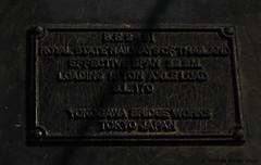 I_B_IMG_8879 (florian_grupp) Tags: southeast asia thailand siam thai train railway railroad srt staterailwayofthailand metregauge metergauge kanchanaburi deathrailway riverkwai japan ww2 bridge riverkwaibridge famous