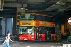 IMG_20180403_0005LR (LamwanyeungFoto) Tags: новыетерритории newterritories гонконг hongkong analogue analogism fujifilm xtra400 filmisalive filmisnotdeath praktica mtl50 carlzeissjena czj автобус бус bus omnibus юньлон yuenlong