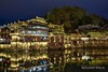 Fenghuang  凤凰县 (Rolandito.) Tags: fenghuang 凤凰县 asia china phoenix ancient city light lights illumination illuminated dusk twilight abend evening