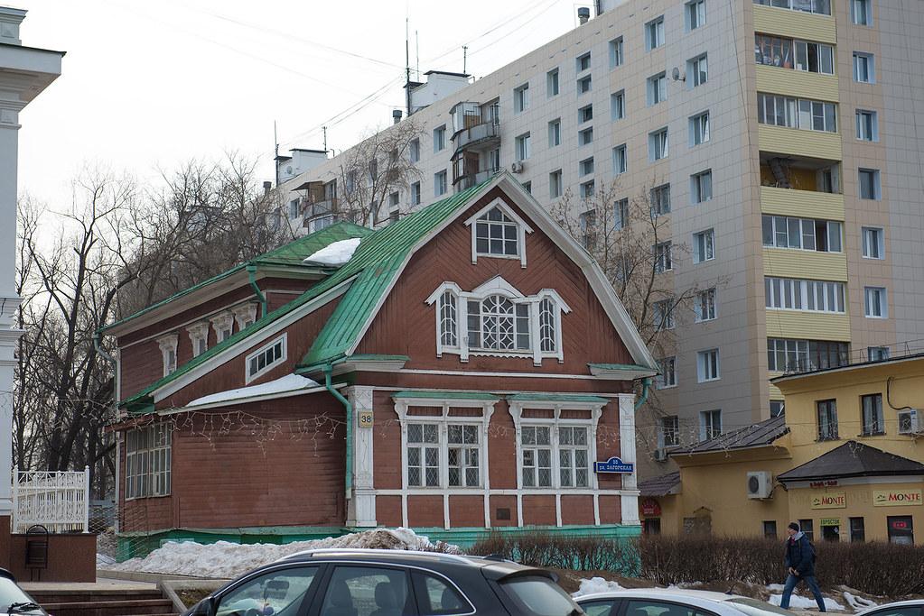 фото: Houses #2