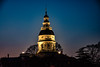 Maryland State House (StateMaryland) Tags: government governor state house statehouse dome annapolis anthony burrows 2018 half staff flag status sunset history historic