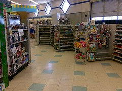 The same corner, as seen in 2018 (l_dawg2000) Tags: 2013 closed desotocounty drugstore gnc goodmanrd greetingcards healthbeauty hornlake labelscar mississippi ms outofbusiness pharmacy retail riteaid unitedstates usa