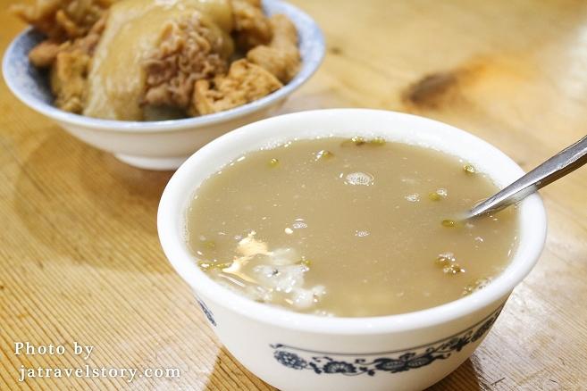 豆味行 小有名氣的台式下午茶!甜不辣、綠豆湯、豆花等小吃任你選!【捷運中正紀念堂】 @J&A的旅行