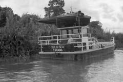 kalitami774 (Vonkenna) Tags: indonesia kalitami 1970s seismicexploration