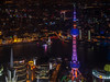 LR Shanghai 2016-253 (hunbille) Tags: birgitteshanghai6lr china shanghai pudong district world financial center shanghaiworldfinancialcenter view platform swfc observatory oriental pearl radio tv tower orientalpearl huangpu river jin mao jinmaotower skyline