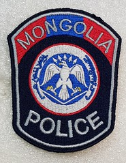 Mongolia Police (old) (Sin_15) Tags: mongolian mongolia badge insignia police law enforcement patch emblem
