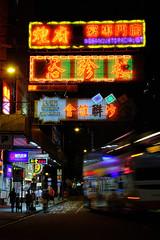 Before they're gone II (Arn_Thor) Tags: hong kong hongkong neon neonsign night nightphotography lights city urban street streetphotography fujifilm fujifilmxt20 fujixt20 sooc vivid cars people red traffic citylife travel china