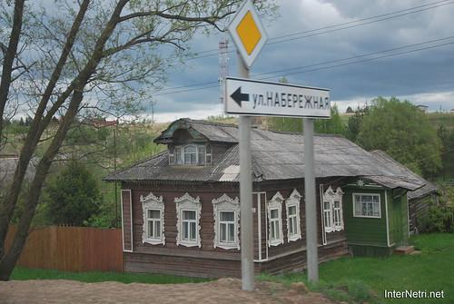 Петровське-Ростов-Борисоглібський  InterNetri 0212