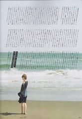 生駒里奈 画像3
