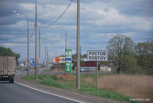 Петровське-Ростов-Борисоглібський  InterNetri 0300