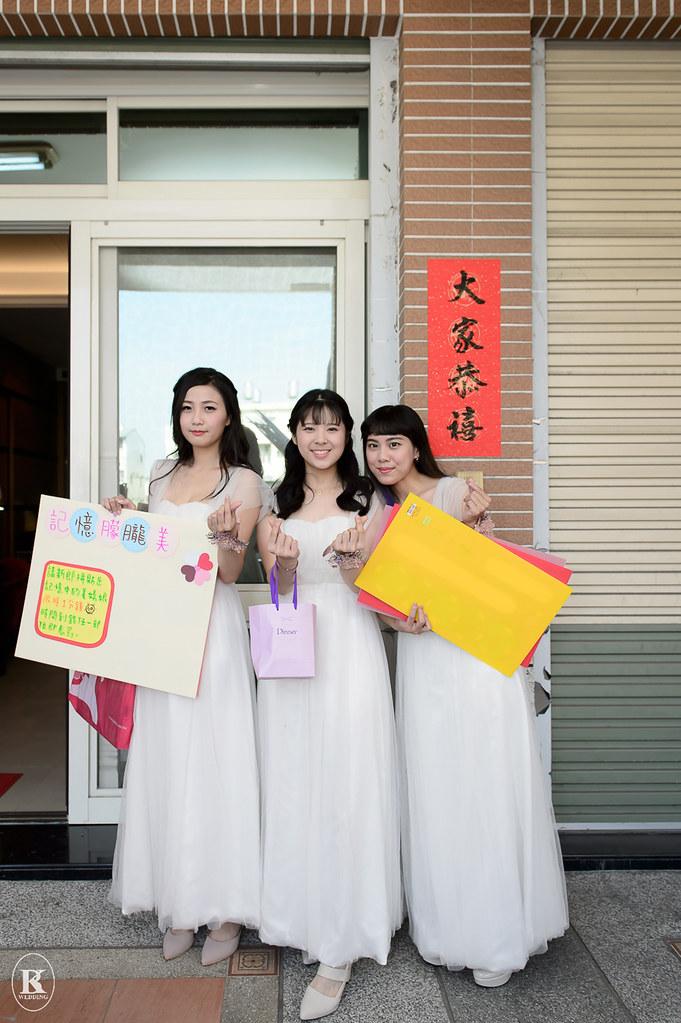 雲林婚攝_劍湖山王子飯店_059