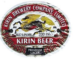 Japan - Kirin Brewery Company (Tokyo) (cigpack.at) Tags: japan tokio tokyio kirin brewery company premium lager bier beer brauerei label etikett bierflasche bieretikett flaschenetikett