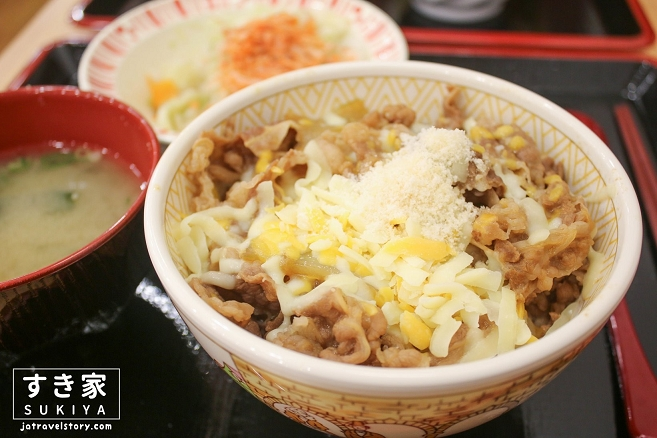 平價牛丼59元起,還有鰻魚丼、咖哩可以選擇。【基隆美食】すき家 sukiya @J&A的旅行