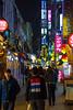 Friday Night (Robert Borden) Tags: street nightlife urban city seoul southkorea korea fuji fujifilm fujifilmxt2 fujixt2