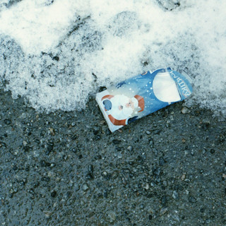 tissue pack on the ground