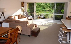 4/14 Surf Street, Port Macquarie NSW