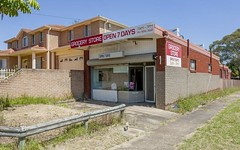 58A Bogalara Road, Old Toongabbie NSW