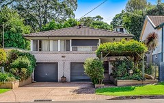228 Gladstone Avenue, Mount Saint Thomas NSW